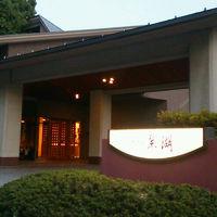 柴山温泉 ホテル翠湖 写真