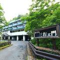 台温泉 いやしろの湯 ホテル三右ェ門 写真