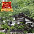 小梨の湯 笹屋 写真
