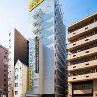 スーパーホテル 東京・大塚 写真