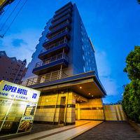 スーパーホテル小倉駅南口 写真