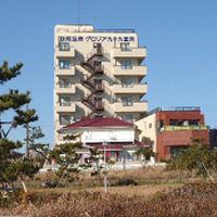 ビジネスホテル グロリア九十九里浜 写真