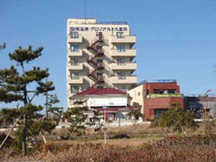 九十九里 ホテル