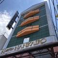 ホテルNANKAIRO 写真
