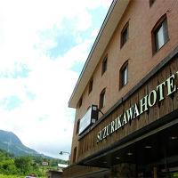 にごり湯の温泉 硯川ホテル 写真