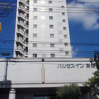 パルセス イン 京都 写真