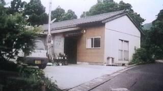 民宿 湖西 <屋久島>