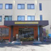 忍野観光ビジネスホテル 写真