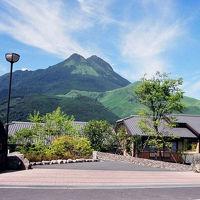 由布院温泉 柚富の郷 彩岳館 写真