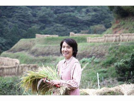 農家民宿米吉つぁん 写真