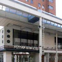 水沢グランドホテル 写真