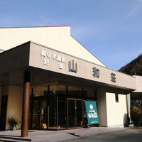 桃の木温泉 別館山和荘 写真