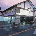 お魚料理の宿 魚拓荘 鈴木屋 写真