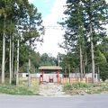 にこにこ村の森の宿 写真