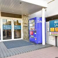ビジネスホテルソーシャル蒲田 写真