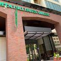 グリーンヒルホテル アーバン 写真