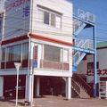 ビジネス民宿 港 写真
