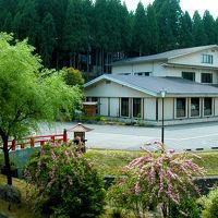 福井市美山森林温泉みらくる亭 写真