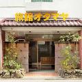 ビジネス旅館 オタマヤ 写真