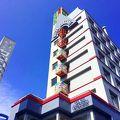 ビジネスホテル サンシャイン高松 写真