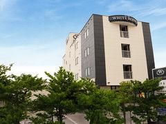 留萌(るもい)のホテル