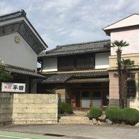 ビジネス旅館 平田 写真