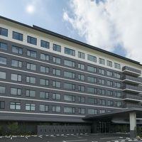 グランヴィリオホテル宮島 和蔵 写真
