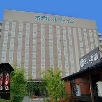ホテルルートイン水戸県庁前 写真