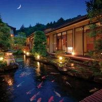 旬彩の宿 緑水亭 写真