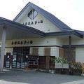 永岡温泉 夢の湯 写真