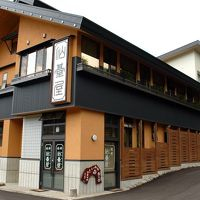 四季味彩の宿 旅館仙台屋 写真