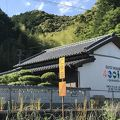 GUEST HOUSE 40010 (しまんと) 写真