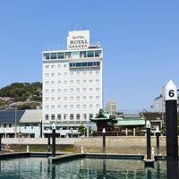 尾道ロイヤルホテル 写真