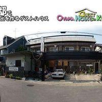 大山 Guest House Kyoto 写真