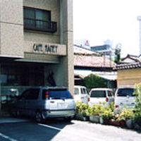 ビジネスホテル 三井 写真