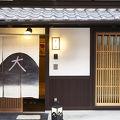 古都の別荘 京町屋 西陣 写真