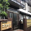 小倉ゲストハウス ココヤド 写真