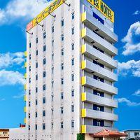 スーパーホテル沖縄・名護 写真