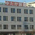 ゆたか旅館奈良輪館 写真