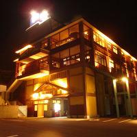 浜膳旅館 写真