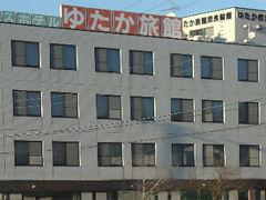 袖ヶ浦のホテル