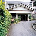 湯河原温泉 旅館なわ井 写真