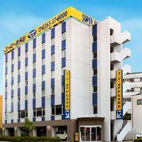 スーパーホテル松本駅前 写真