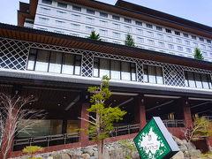 壮瞥(そうべつ)・北湯沢のホテル