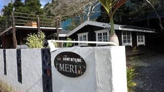 Gest House MERI