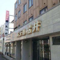 ビジネスホテル松井 写真