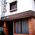 アヅマビジネスホテル 写真