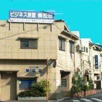 ビジネス旅館 美松荘 写真