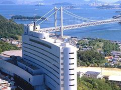 鷲羽山・児島・瀬戸大橋周辺のホテル