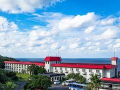 八丈島のホテル
